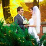 rudens kāzas