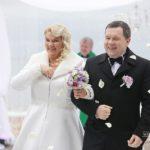 ģimeniskas kāzas