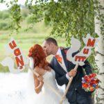 spilgts jaunais pāris, spilgtas kāzas