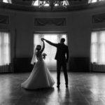 jaunā pāra kāzu deja